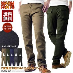 暖パンツ メンズ 超ストレッチ 防寒パンツ 裏マイクロ起毛 ボンディング 送料無料 A9L|flagon
