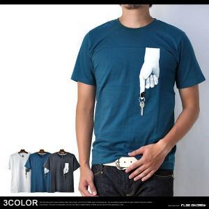 Tシャツ 半袖 メンズ キーホルダー プリント B1S【パケ1】|flagon