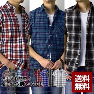 シャツ メンズ 半袖 イージーケア チェックシャツ 送料込み マドラス タータン B2E【パケ1】|flagon
