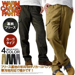 暖パンツ カーゴパンツ メンズ 裏フリース イージーパンツ B2G|flagon