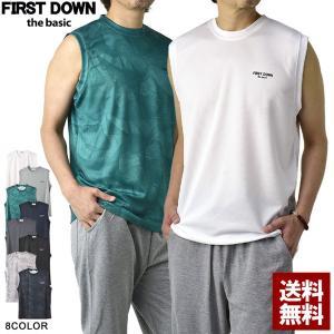 FIRSTDOWNファーストダウン 吸汗速乾 ノースリーブ Tシャツ メンズ ランクルT DRY タンクトップ B2H【パケ1】
