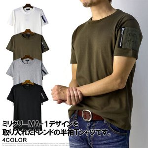 MA1 メンズ 半袖Tシャツ ミリタリー 無地 Tシャツ B2T|flagon