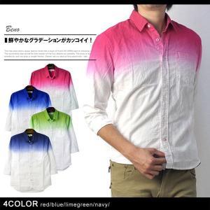 リネンシャツ 麻混 グラデーション7分袖シャツ メンズ B2Z【パケ2】|flagon