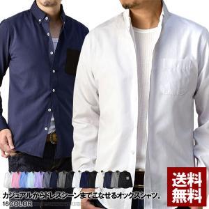 新作マイナーチェンジ オックスフォードシャツ ボタンダウンシャツ 通販 セール メンズ B3G【パケ1】|flagon