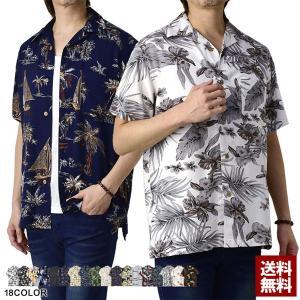 アロハシャツ メンズ 開襟シャツ 半袖 シャツ レーヨン ゆったりサイズ 和柄 無地 B3N【パケ1】