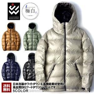 ダウンジャケット メンズ ダウンコート 日本洗浄羽毛 抗菌防臭 極白ダウン使用 750フィルパワー ハーフコート B4P|flagon