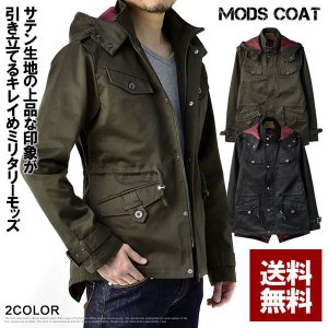 モッズコート メンズ 綿サテン ショート モッズ コート ミリタリージャケット フライトジャケット 送料無料 B5G|flagon