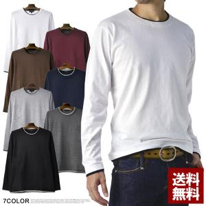 Tシャツ メンズ 長袖 無地 フェイクレイヤード 配色 ダブルネック B5O【パケ1】|flagon