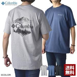 リネンシャツ 麻混半袖シャツ Columbia コロンビア ビーコンクリフショートスリーブシャツ メンズ B7E【パケ2】|flagon