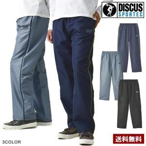 ブランド「SPALDING・スポルディング」のトレーニングイージーパンツです。 ※本商標はスポルディ...