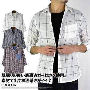 ダブルガーゼチェックシャツ 7分袖シャツ メンズ B7O|flagon