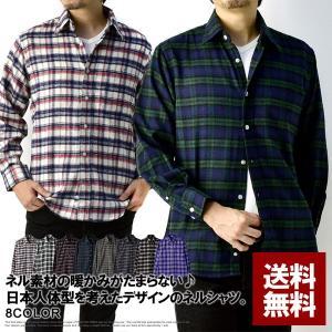 ネルシャツ メンズ 起毛 チェック柄 長袖 シャツ 送料無料 セール C1H【パケ2】|flagon