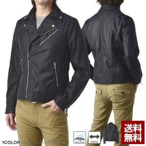 ライダース LOUISCHAVLON スナップダウンカラー PUレザー ライダースジャケット メンズ C2G|flagon