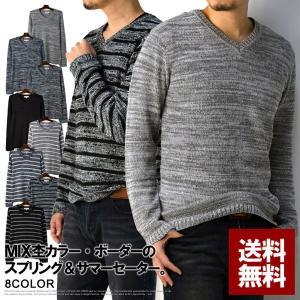 セーター メンズ スプリング サマー LOUISCHAVLON 綿 コットン ニットセーター Vセーター C2L【パケ2】|flagon