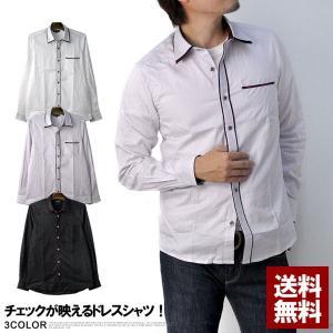 シャツ 長袖 メンズ イーブンドビー 織柄 前立てチェックシャツ C2T【パケ2】|flagon