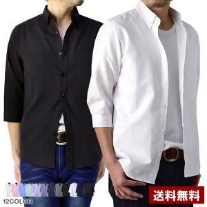 7分袖シャツ メンズ オックスフォード ボタンダウンシャツ ハンパ袖丈 無地 シャツ C3G【パケ1】