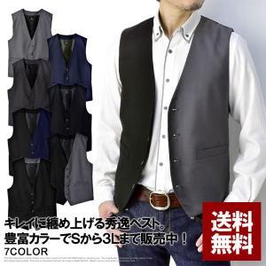 ジレ メンズ ベスト スーツ地 4釦 ジレベスト C3L【パケ2】|flagon