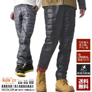 ダウンパンツ メンズ ダウン増量 3層裏地付き 防風 撥水 リアルダウン 暖パンツ クライミングパンツ C3Y|flagon