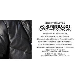 ダウンジャケット メンズ 当店最高ダウン量 毛皮 リアルファー PUレザー C4O|flagon|02