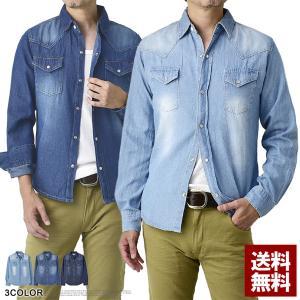 送料無料 デニム ウエスタンシャツ メンズ 長袖シャツ C4S【パケ2】|flagon