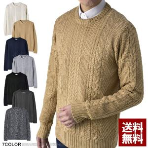 セーター メンズ クルーネック フィッシャーマン ケーブル編み ニットセーター C7L【パケ2】|flagon
