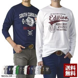 Tシャツ メンズ 長袖 送料無料 アメカジ系 プリント ロンTee  D1M【パケ1】|flagon