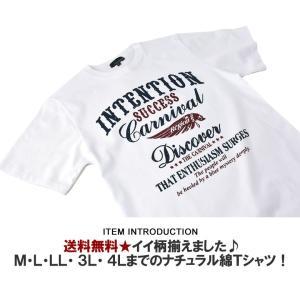 綿コーマ糸 Tシャツ メンズ 半袖 ミリタリー...の詳細画像1