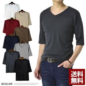 メンズ 5分袖 Vネック T/C フライス V首Tシャツ E1E【パケ2】