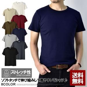 Tシャツ メンズ 半袖 Uネック T/C フライス 無地 E1F【パケ1】|flagon