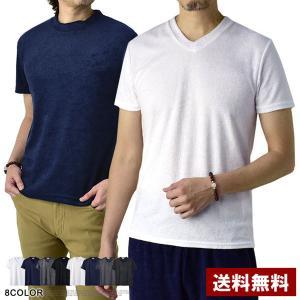 Vネック 半袖Tシャツ メンズ ふんわり パイル地 半袖 無地 カットソー 送料無料 E1G【パケ1】|flagon