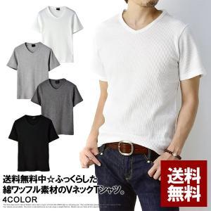 Vネック Tシャツ メンズ 送料無料 ワッフル ベビーサーマル 半袖Tシャツ カットソー E1I【パケ1】|flagon