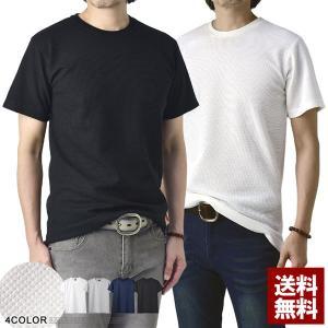 クルーネック Tシャツ メンズ 送料無料 ワッフル ベビーサーマル 半袖Tシャツ カットソー E1J【パケ1】|flagon