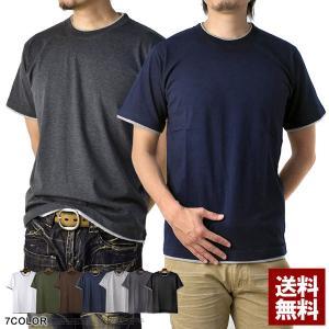 送料無料 クルーネック 半袖 Tシャツ メンズ フェイクレイヤード 無地Tシャツ ダブルネック E1O【パケ1】|flagon