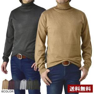 クルーネックセーター メンズ 無地 カシミヤタッチ ハイゲージ 薄手 ライトセーター ニット 送料無料 E1Q【パケ2】|flagon