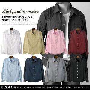 シャツ 長袖 メンズ 綿ブロード レギュラーカラー E2F【パケ2】|flagon