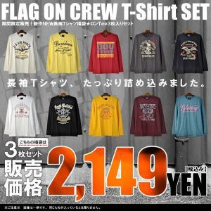 福袋 長袖Tシャツ ロンTee 3枚入りセット メンズ F2...