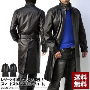 コート メンズ 冬 羊本革 ラムレザー ロング丈 中綿入り 立衿 シングルコート レザーコート K0E|flagon