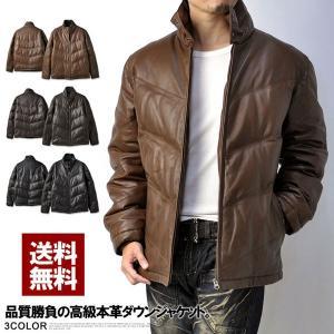 羊革 レザー ダウンジャケット メンズ 高級 ラムレザー V型キルトダウンジャケット K2A|flagon