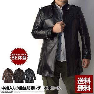 コート メンズ ロング 大きいサイズ BE体型 中綿入り ラムレザー シングル トレンチコート 幅広 高級羊革 K6D|flagon