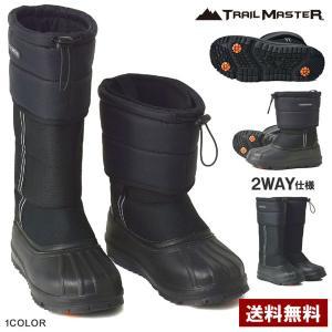 アシックス商事 スノーブーツ 2WAYショート&ロン...