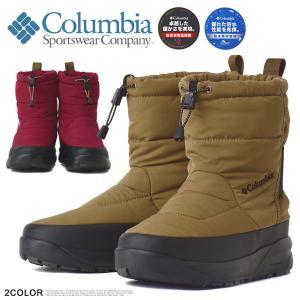 スノーブーツ Columbia チャケイピパック3プラスオムニヒート 蓄熱保温 ブーツ 送料無料 S2T