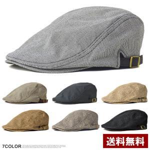 ハンチング メンズ 千鳥ハウンドトゥース柄 クラシカル ハンチング帽 帽子 標準サイズ ビッグサイズ 2種類 Z4D【パケ2】|flagon