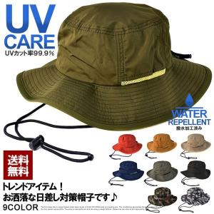 アドベンチャーハット メンズ 撥水 UV99%カット サファリハット 帽子 Z9Z【パケ2】