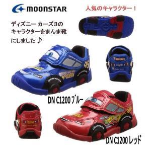 スニーカー MoonStar ムーンスター ディズニー 子供靴 DN C1200 レッド ブルー デ...