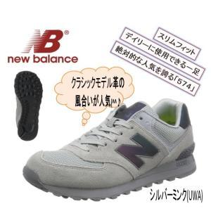 [ニューバランス] new balance スニーカー ML...