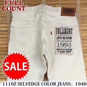 フルカウント 【 FULLCOUNT 】  1110Z  [12oz]  1940  [ セルビッチカラージーンズ ]  『 1110Z 』|flamingosapporo