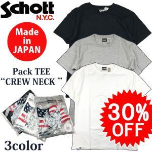 特別セール SALE Schott ショット 定番 日本製 クルーネック 半袖 ポケット Tシャツ 丸首 無地 CREW NECK POCKET TEE パック Tシャツ Lot. 3133035|flamingosapporo