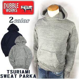 DUBBLEWORKS ダブルワークス Lot No. 86002 吊り編み スウェットパーカー プルオーバー 日本製 TSURIAMI SWEAT PARKA 送料無料