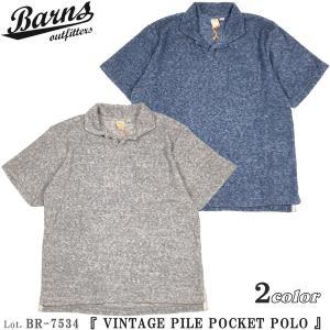 バーンズ BR-7535 ヴィンテージ パイル ポロシャツ 半袖 POLO BARNS OUTFITTERS Lot. BR-7535|flamingosapporo