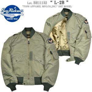 """バズリクソンズ BUZZ RICKSON'S  Lot. BR11132  ◆ L-2B ◆  """"T..."""
